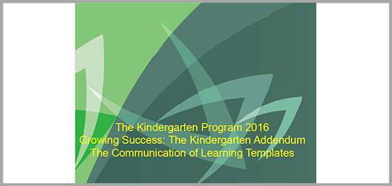 growing success kindergarten addendum pdf